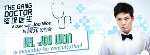 joo won singapore