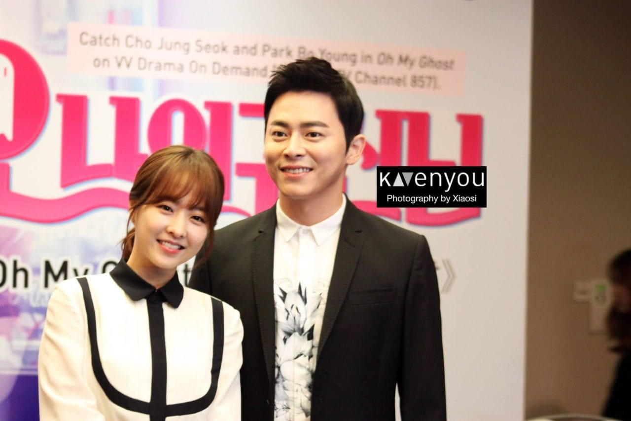 Oh My Ghost leads share their ghostly encounters at Singapore media