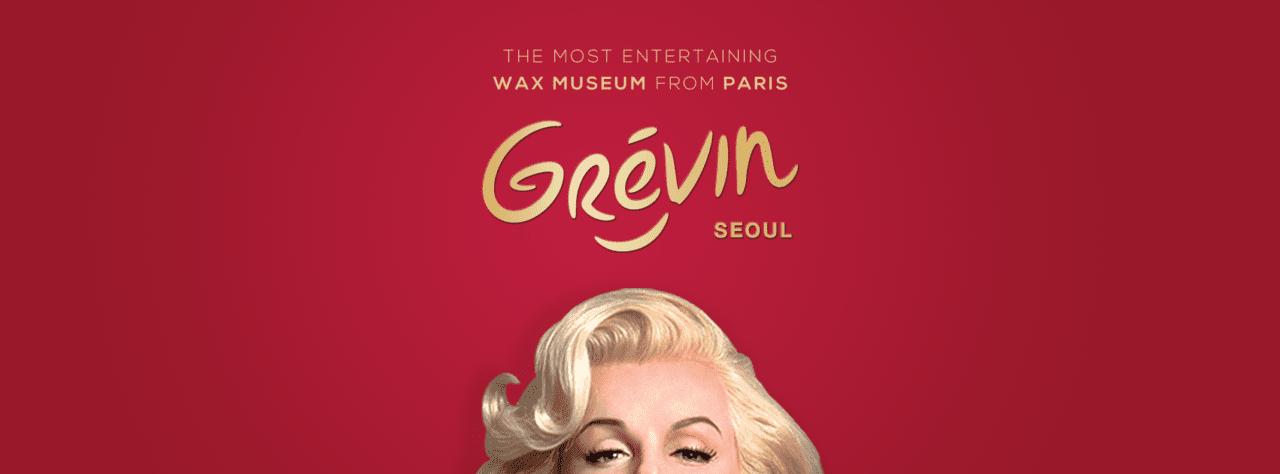 Seoul Grevin Museum (1)