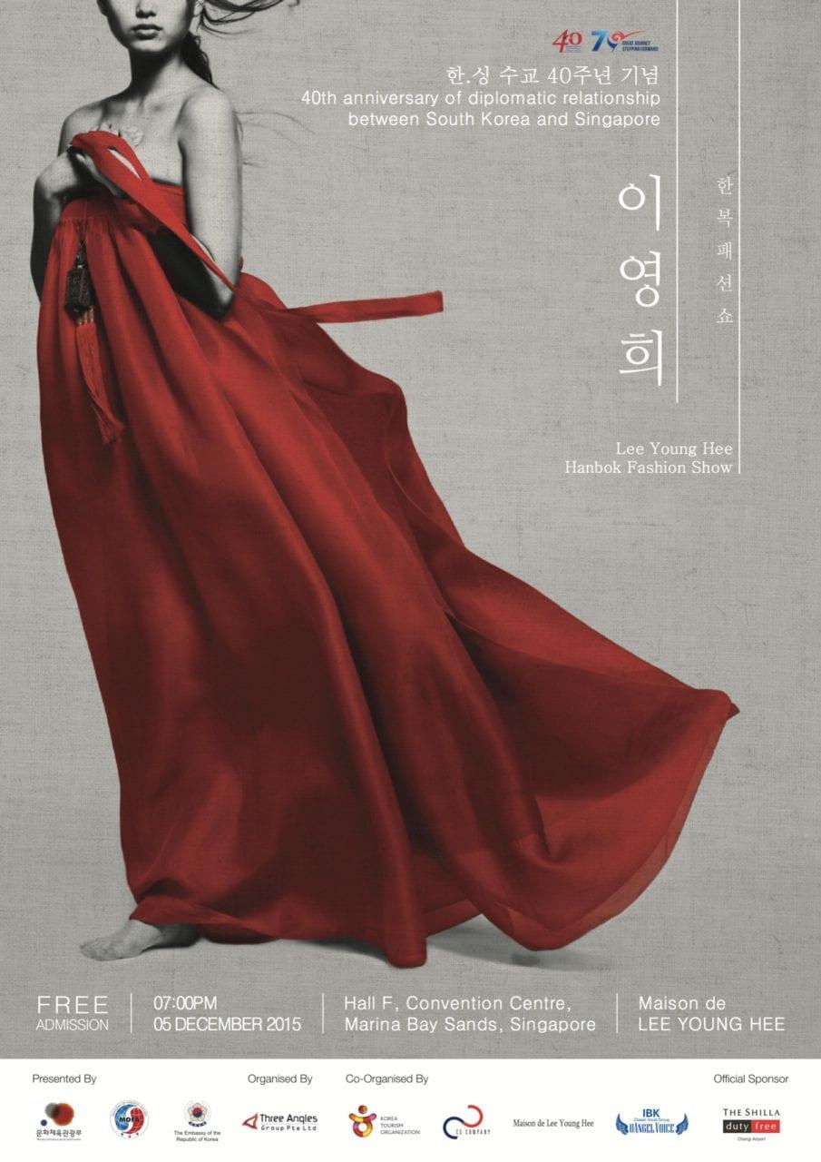 Lee Young Hee Hanbok Fashion Show