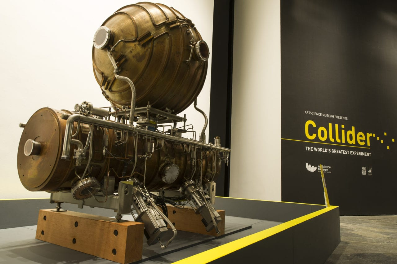 Collider exhibition, LEP Collider accelerating cavity