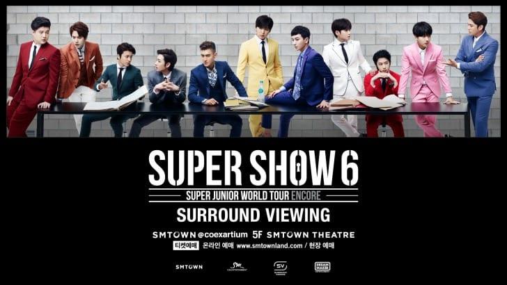 Surround Viewing- Super Junior (3)