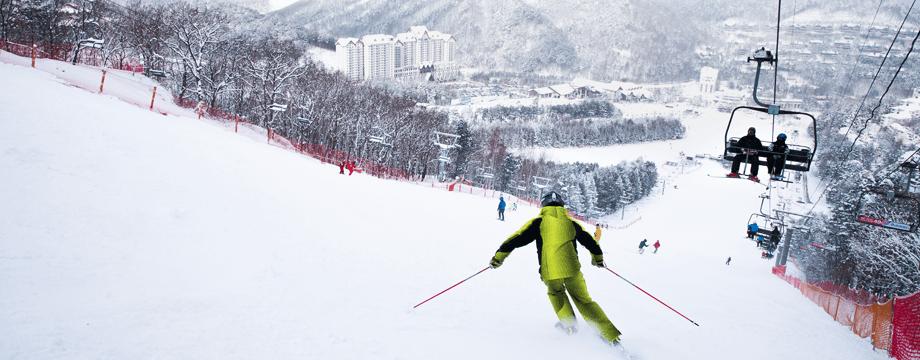 Yongpyong Ski Resort (2)