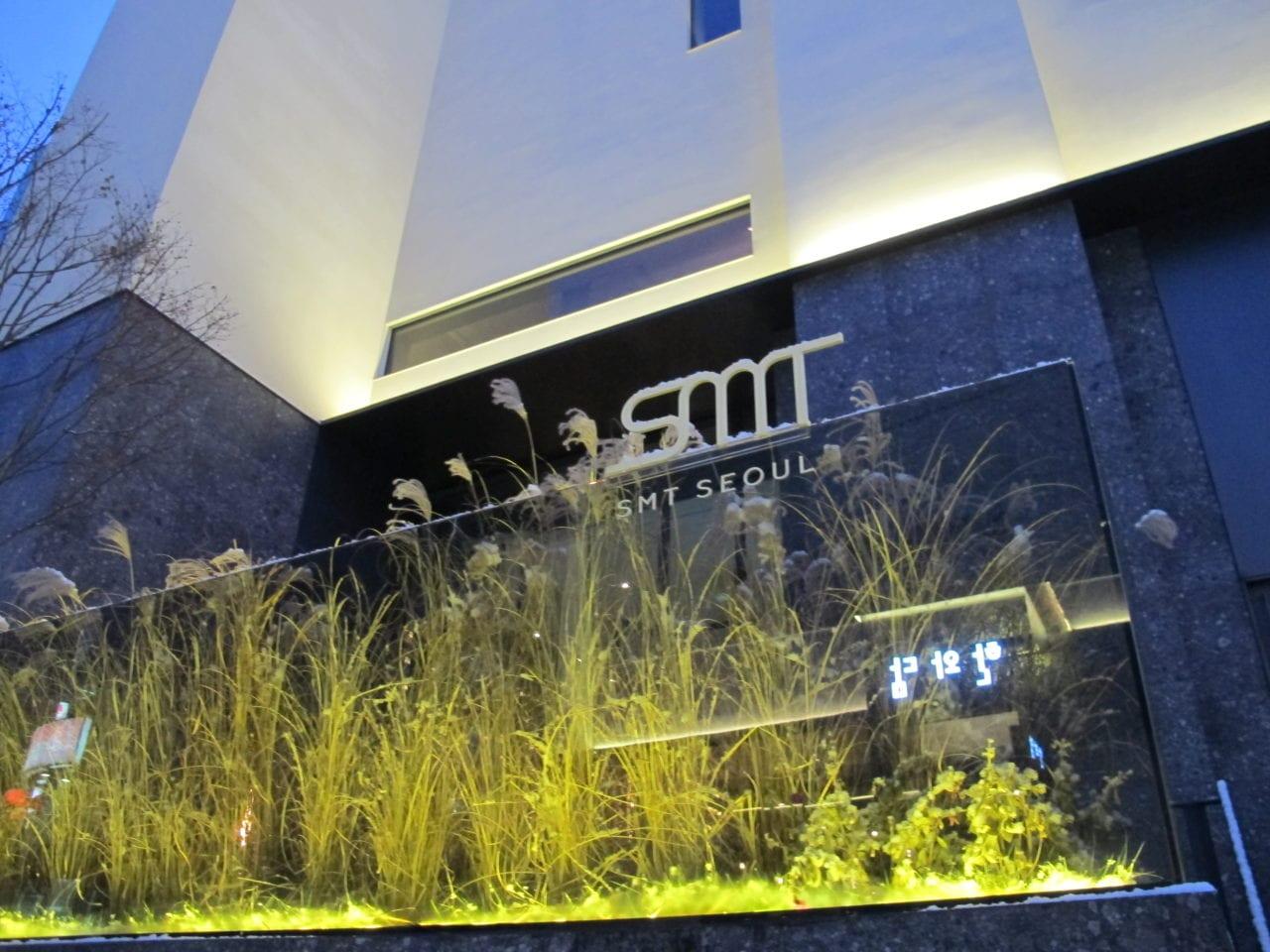 SMT Restaurant