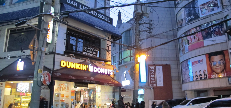 Dunkin-Donuts-JYP.jpg