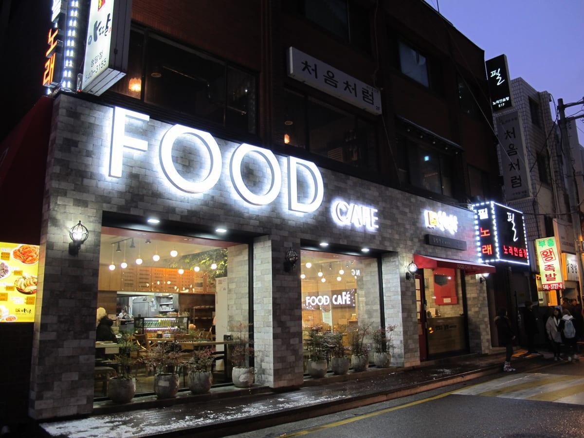 Food-Cafe-Gangnam