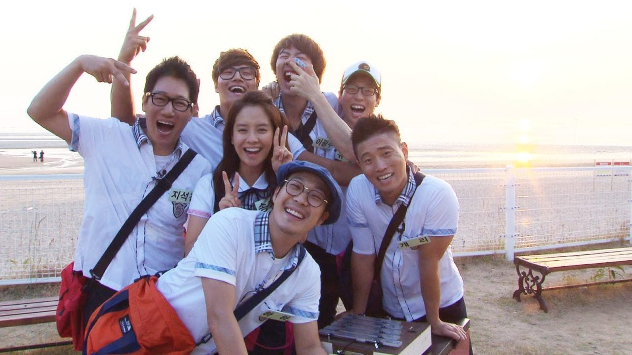photo credit: SBS Running Man