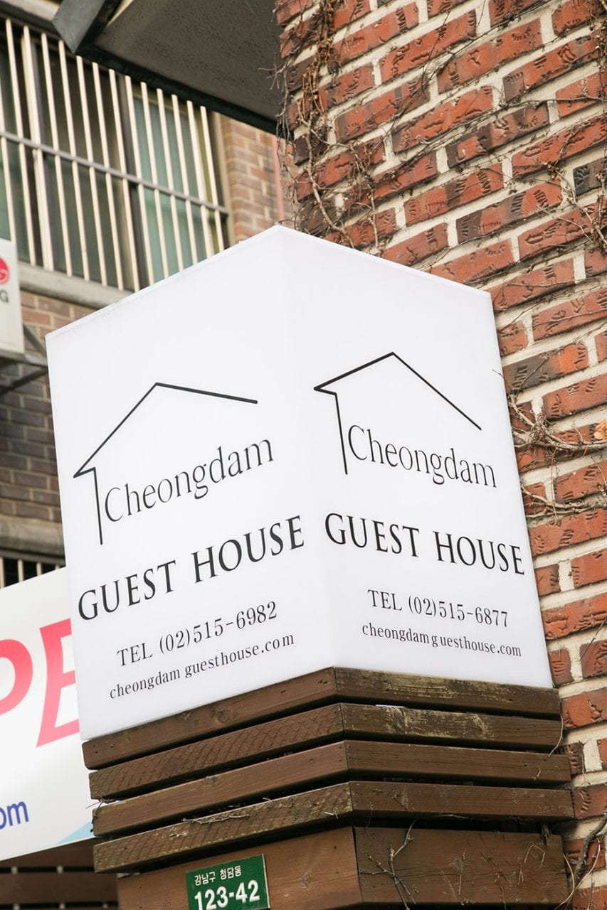 cheongdam-guesthouse-sign