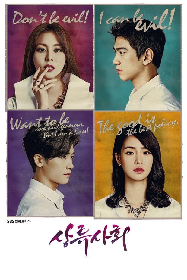 (Image Credits: SBS)