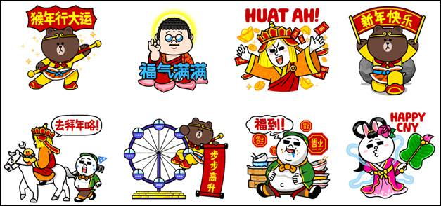 LINE launches first-ever set of animated Chinese New Year Stickers!