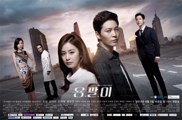 Yong-Pal-Poster3