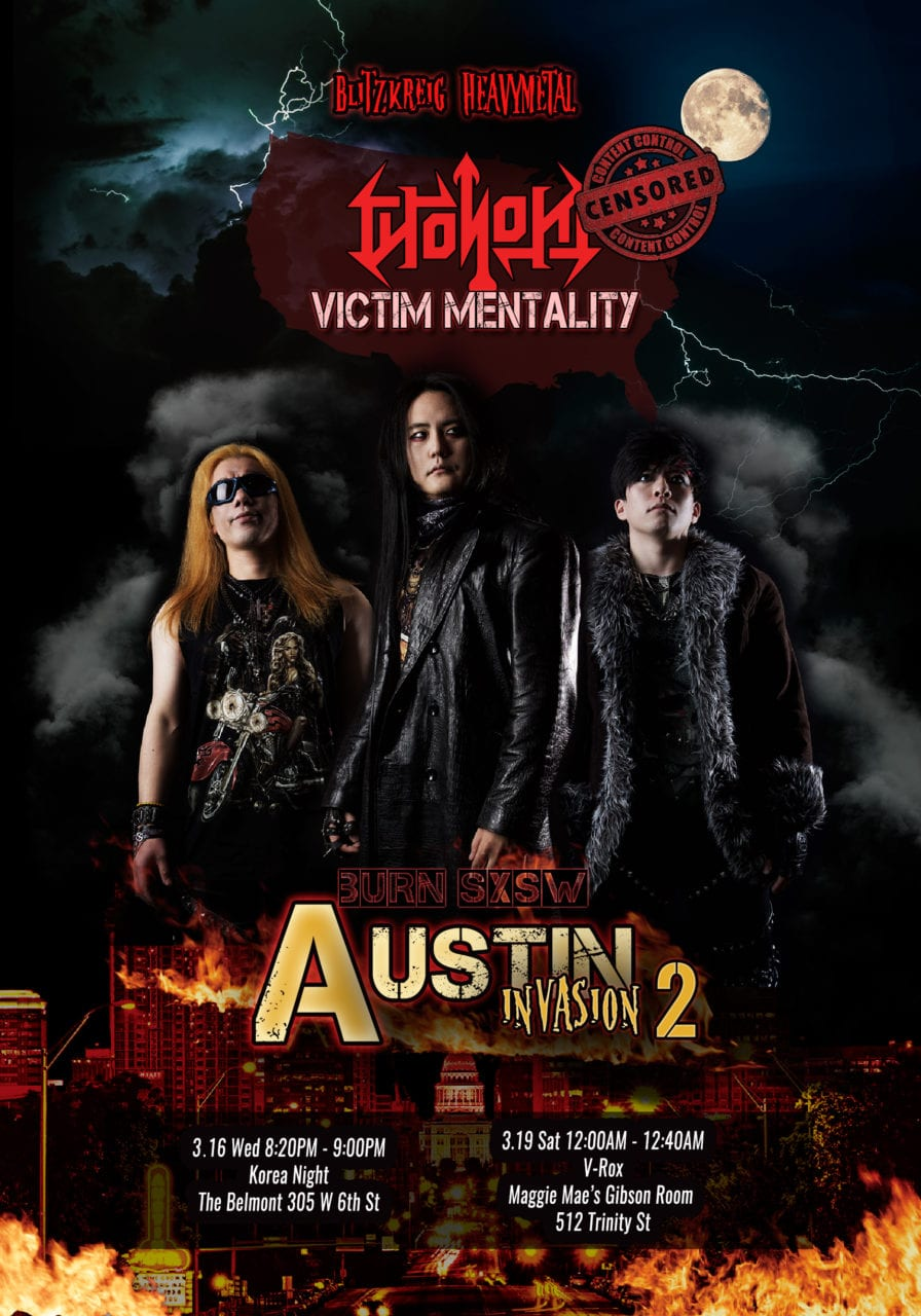 Victm Mentality SXSW Poster