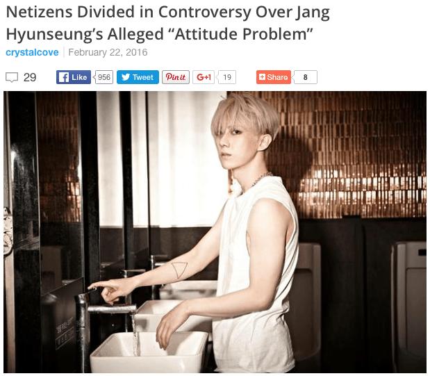 jang-hyun-seung-beast-scandal-attitude