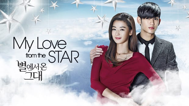 my-love-from-the-star-poster