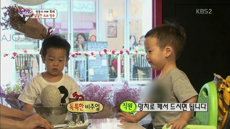 the return of superman  seoeun-seojun-dinosaur-egg-bingsu