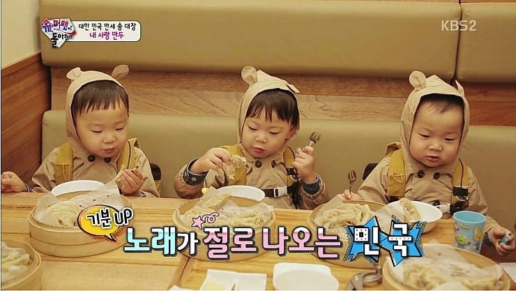 the return of superman song-triplets-mandu