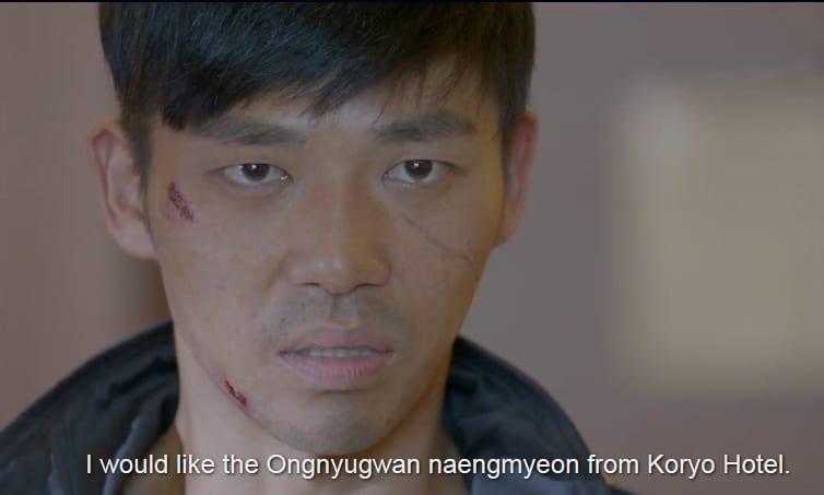 dots-nk-naengmyeon