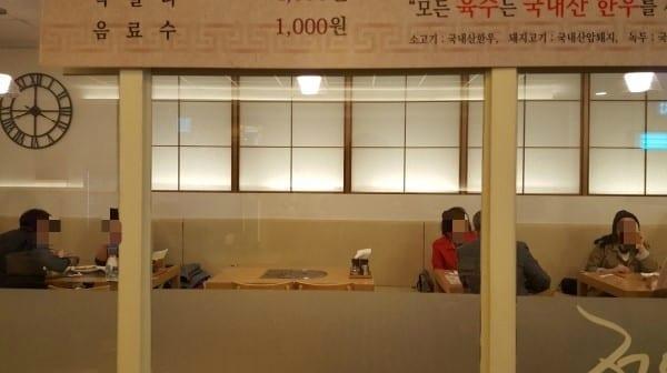 dots-nk-naengmyeon3