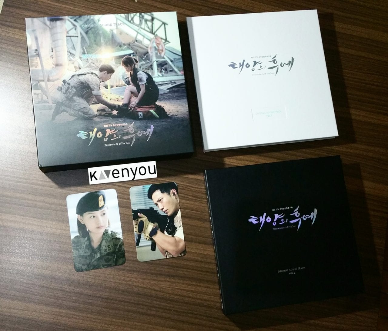 [Unboxing] Descendants of the Sun Photo Essay and OST(s)!