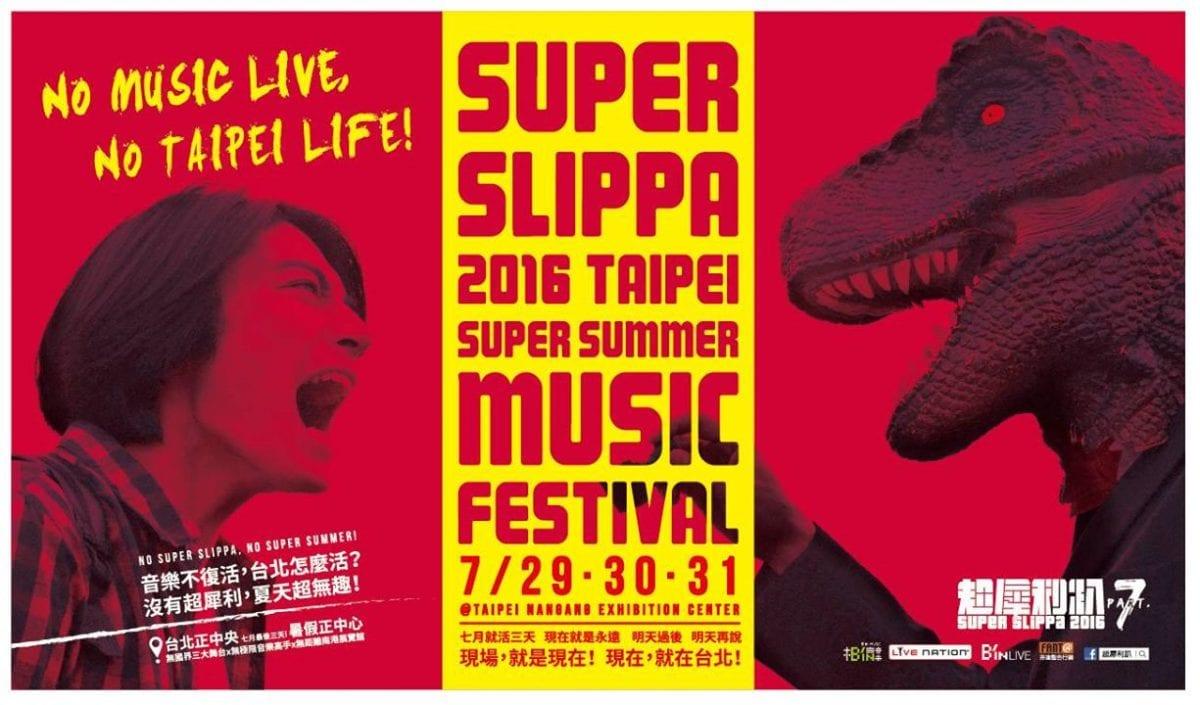 superslippa1