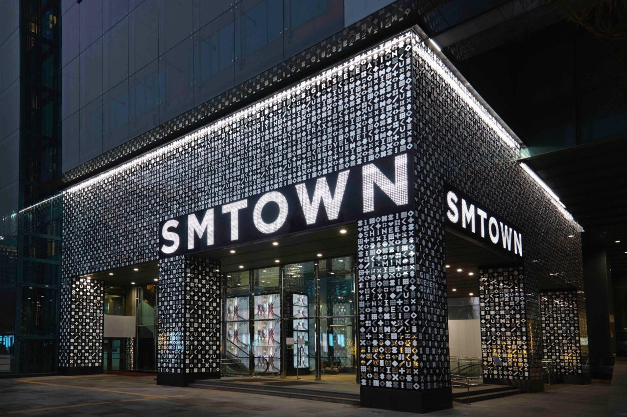 SMTOWN (5)