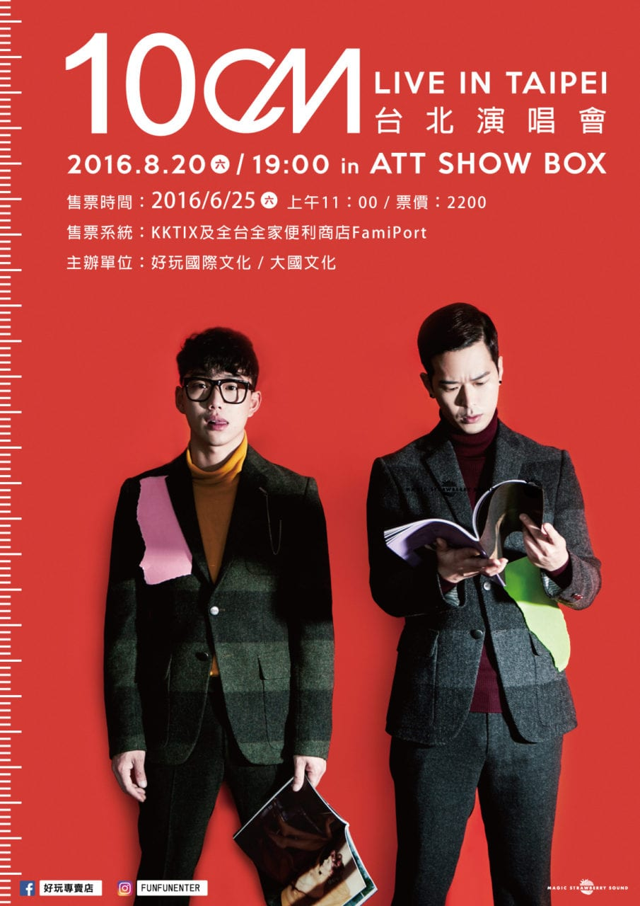 10cm_LIVE_IN_TAIPEI_POSTER