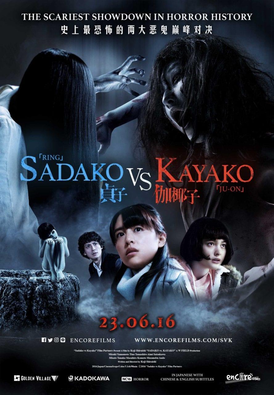 Sadako VS Kayako_Poster_lowres