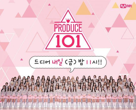 (Image Credits: Mnet)
