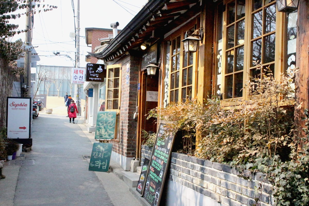 Samcheongdong (2)