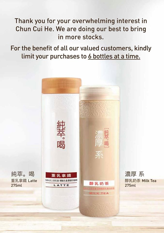 chun-cui-he-milk-tea-7-eleven-singapore-6-botlles