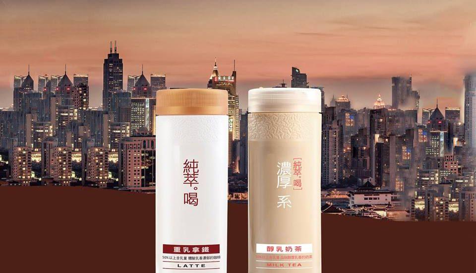 chun-cui-he-milk-tea-7-eleven-singapore.jpg