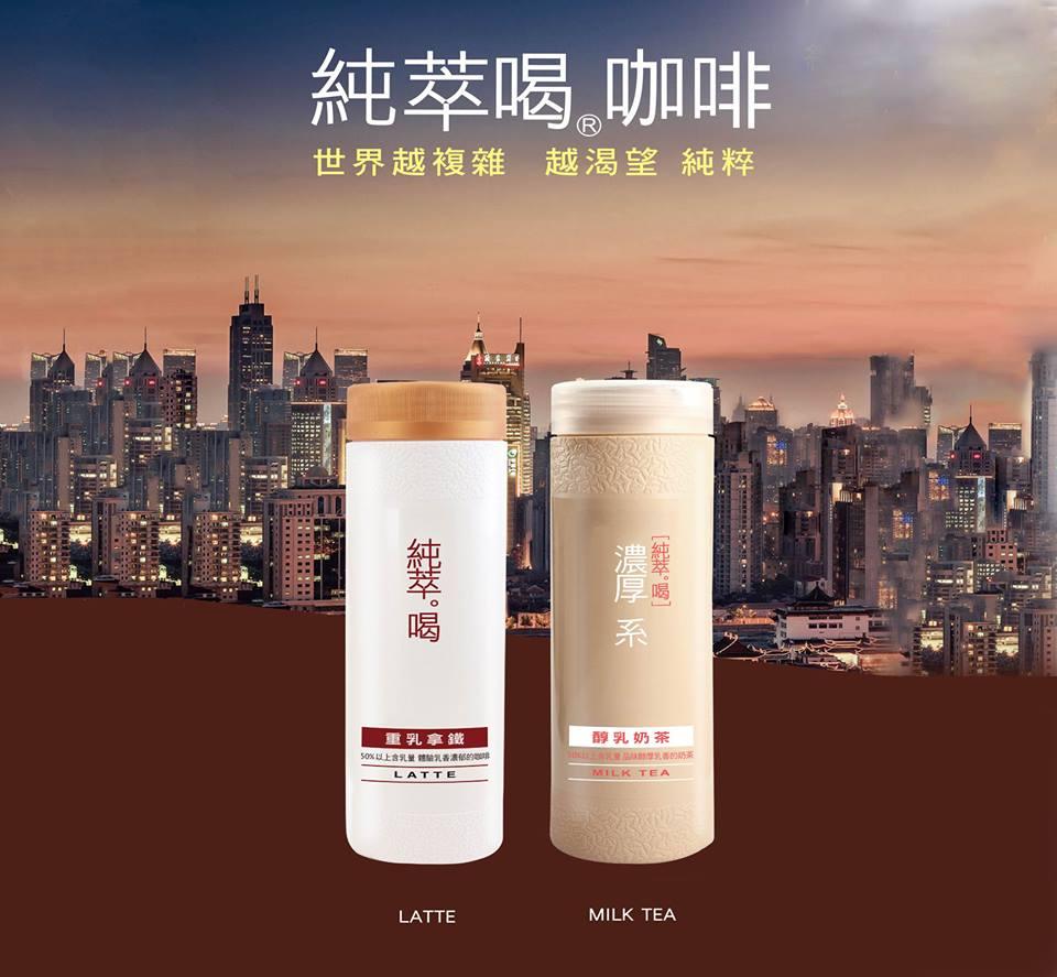 [Paparazzi Corner] Oh where oh where is Chun Cui He 純萃喝 milk tea in Singapore?