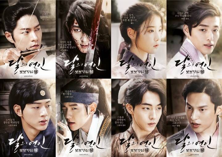 Scarlet Heart (步步惊心) makes return with Korean remake – Scarlet Heart Ryeo