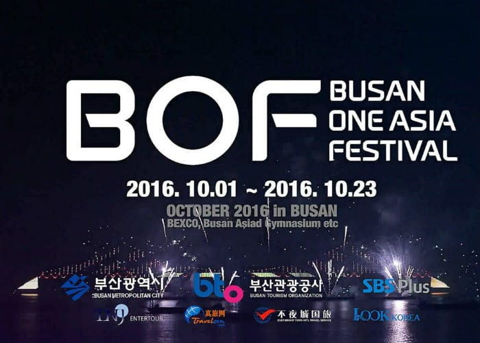 busan-one-asia-festival-1