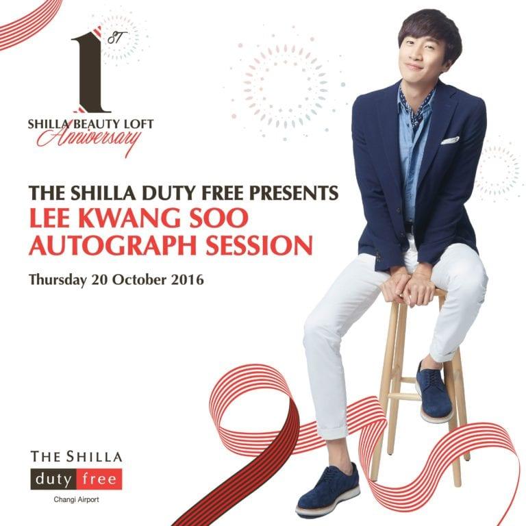 Kwang Soo Lucky Draw promo