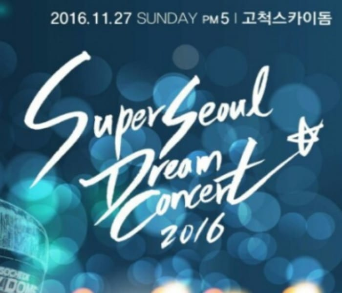 [Wanderlust Wednesday] Don't Miss This All-Star K-Pop Lineup at the Super Seoul Dream Concert!