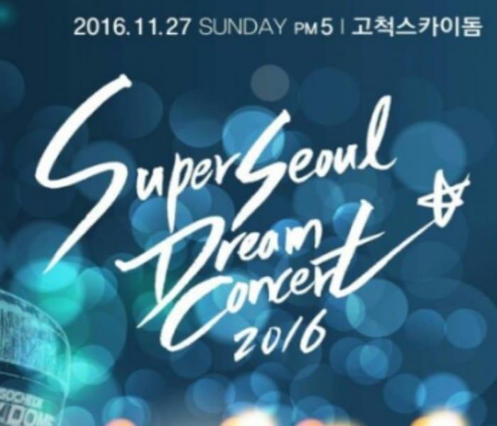 super-seoul-dream-concert-4-png