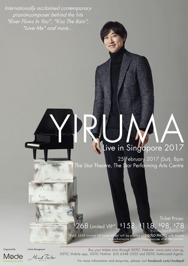 yiruma-2017-poster-final