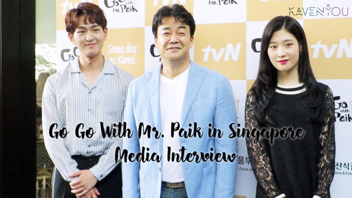 [COVERAGE] Onew, Chaeyeon & Chef Paik talks about favourite Singapore food and more!