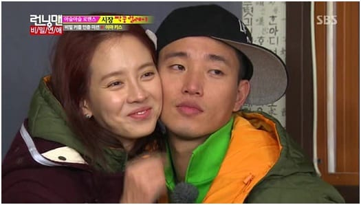 7 Gary Things That We'll Miss When He Leaves Running Man | KAvenyou com