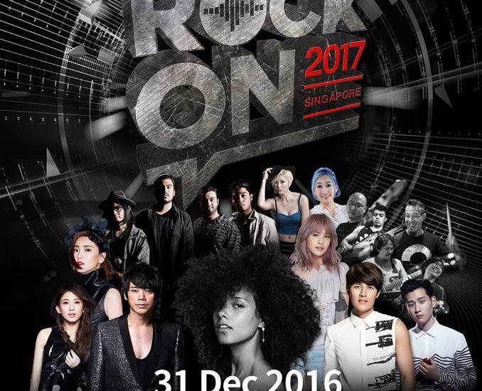 rockon17