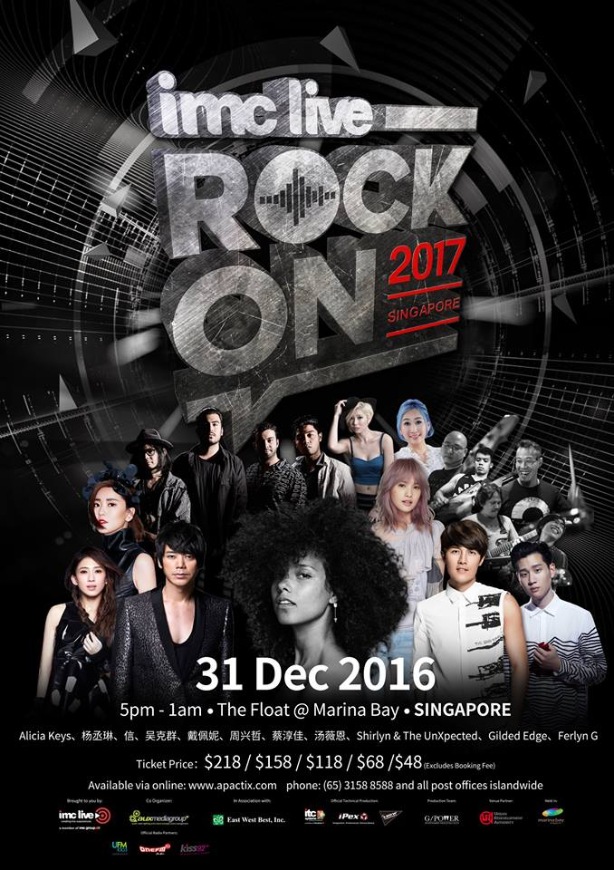 [EVENT] ROCK ON! 2017 with Alicia Keys, Rainie Yang, Eric Chou and more
