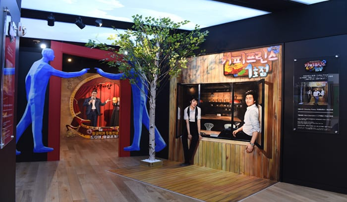 mbc-world-theme-park-1
