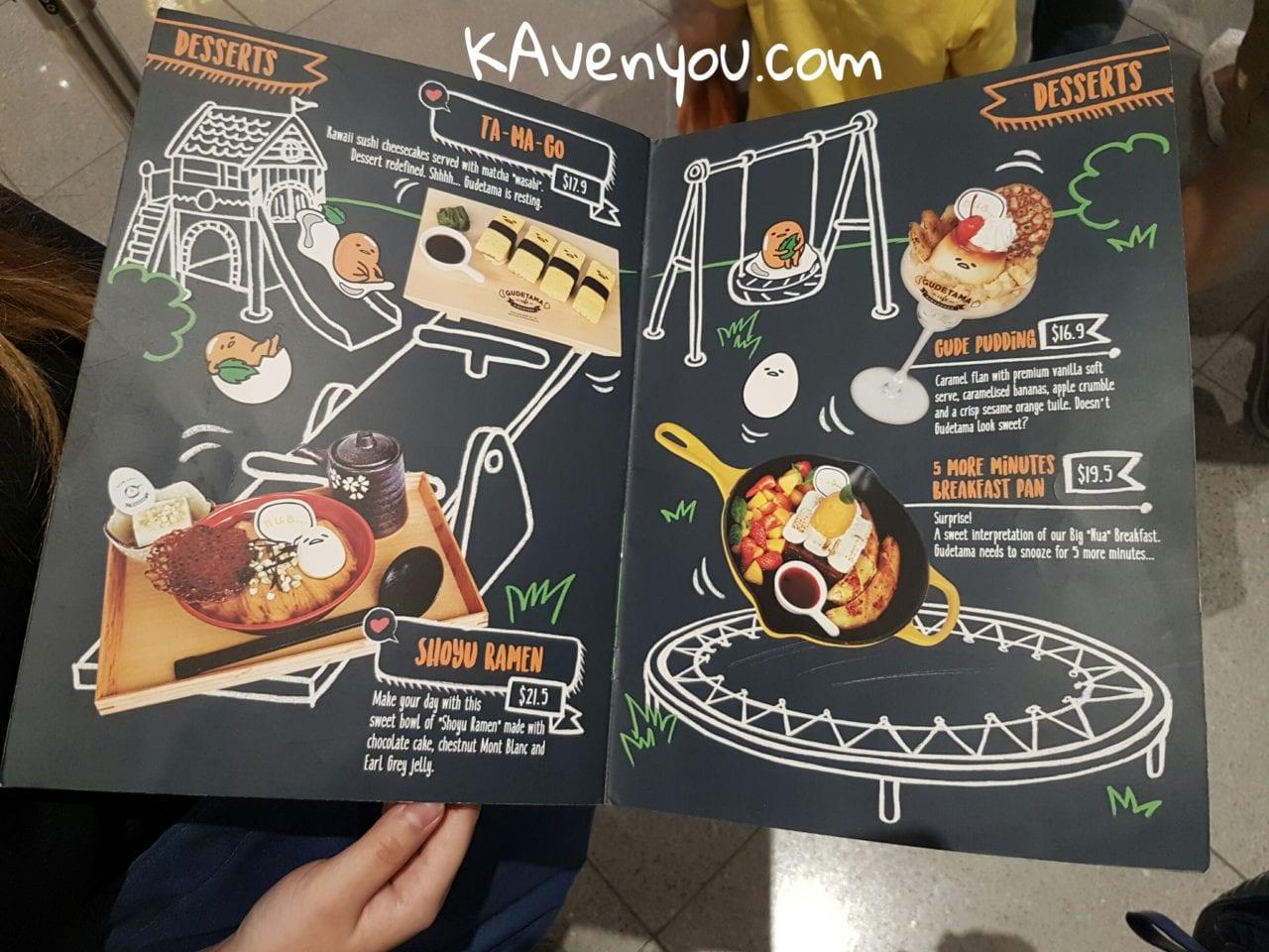 Gudetama Cafe Singapore Menu
