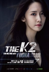 THE K2 FANMEETING WITH YOONA IN TAIPEI