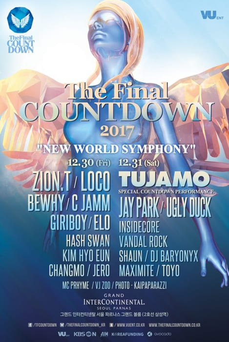 the-final-countdown-2017-1