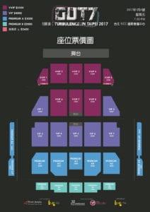 "GOT7 ""Flight Log: Turbulence"" in Taipei 2017"