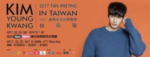 2017 KIM YOUNG KWANG Fan Meeting In Taiwan