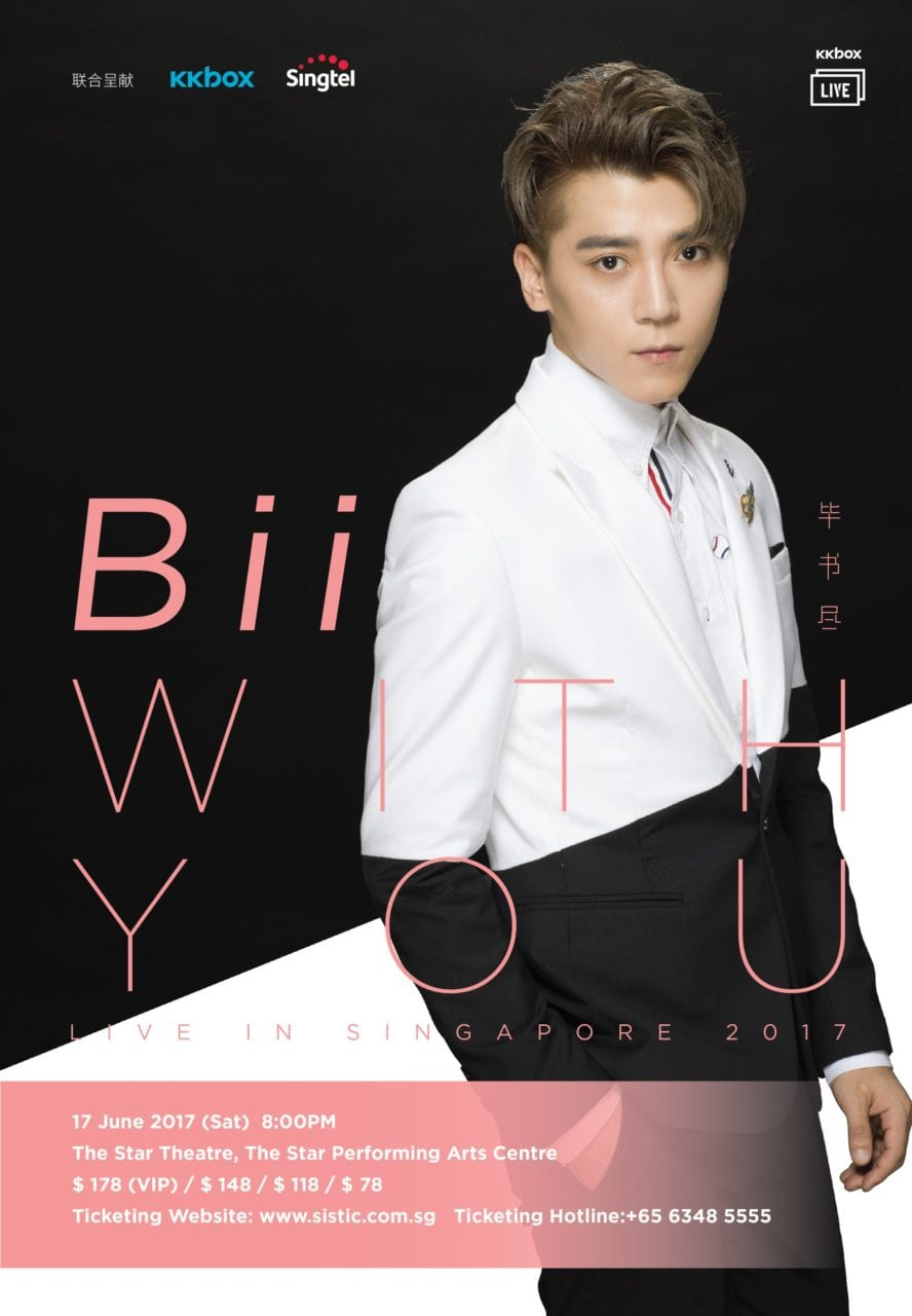 "[EVENT] ""Bii With You"" LIVE in Singapore"