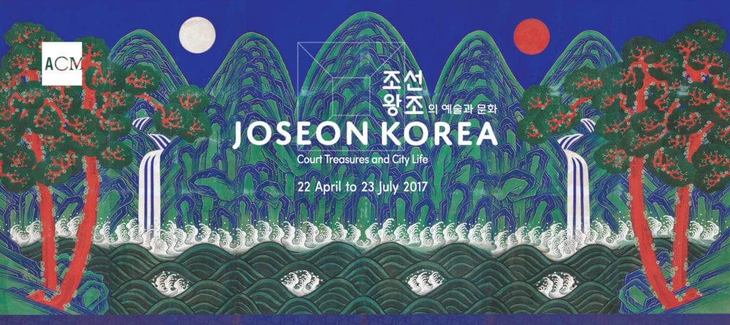 Discover more about Joseon Korea at Asian Civilisations Museum!
